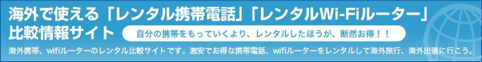bnr_site